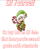 Second Grade Math Elf Job Unit
