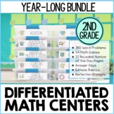 Second Grade Math Enrichment Year Long Bundle | M.A.T.H. Workshop & Guided Math
