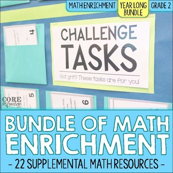Second Grade Math Enrichment Year Long Bundle | Math Workshop & Guided Math