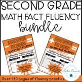 Second Grade Math Fact Fluency BUNDLE