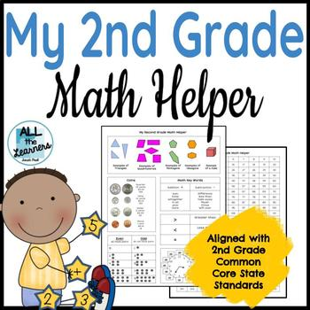 Common Core Second Grade Math Helper
