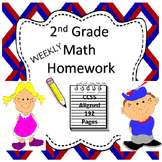 2nd Grade Math Homework - 2nd Grade Spiral Math Review Worksheets