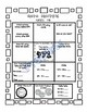 Second Grade Math Homework for ENTIRE YEAR - Place Value, Time, Money bundle