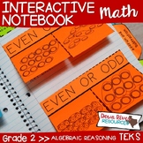 Second Grade Math Interactive Notebook: Algebraic Reasoning (TEKS)
