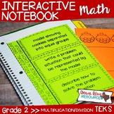 Second Grade Math Interactive Notebook: Contextual Multiplication & Division