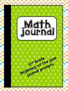 Second Grade Math Journal (Beginning of the Year)