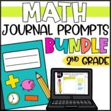 Second Grade Math Journal Prompts BUNDLE
