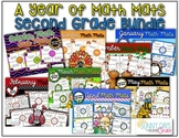 Second Grade Math Mats {Yearlong Bundle}