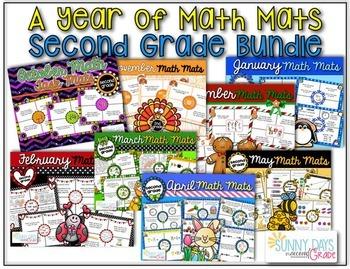 Second Grade Math Mats {Yearlong Bundle}