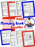 Second Grade Math Morning Work 1st Qtr (August, September, October)