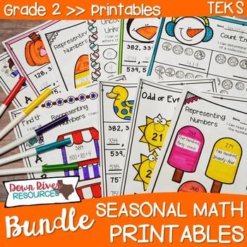 Second Grade Math No Prep Printables Seasonal Yearlong Bundle {TEKS/CCSS}
