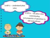 2nd Grade Math Promethean/ClassFlow Chart / Center & Quiz on CCSS 2.NBT