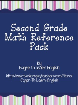 Second Grade Math Reference Pack