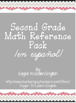 Second Grade Math Reference Pack (in Spanish!)