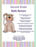 Second Grade Math Review -Addition and Subtraction With and Without Regrouping