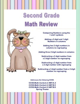 Second Grade Math Review -Addition and Subtraction With an