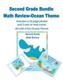 Second Grade Math Review Bundle-Ocean Theme  4 CCSS