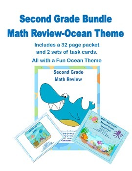 Second Grade Math Review Bundle-Ocean Theme  4 CCSS
