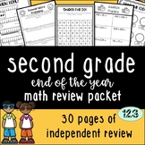 2nd Grade End of the Year Math Review [[NO PREP!]] Packet