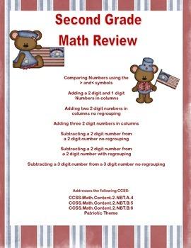 Second Grade Math Review -Patriotic Theme-CCSS