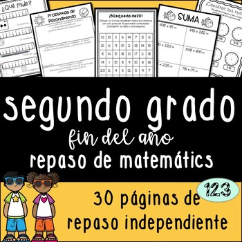 Second Grade Math Review - Spanish {NO PREP!} Packet