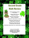 Second Grade Math Review -St. Patrick's Day Theme-CCSS