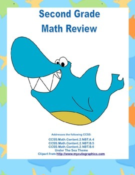 Second Grade Math Review Under the Sea Theme-CCSS