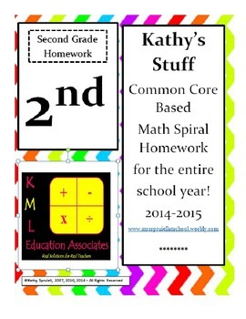 Second Grade Math Spiral Homework - Entire Year!