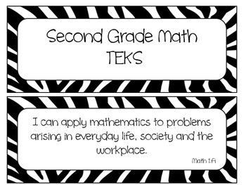 Second Grade Math TEKS NEWLY REVISED~ Black and White Zebra
