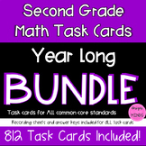 Second Grade Math Task Cards- Year Long Bundle