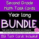 Second Grade Math Task Cards- Year Long Bundle