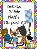 Critical Thinking - Second Grade Math Thinker #2