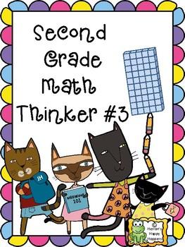 Critical Thinking - Second Grade Math Thinker #3