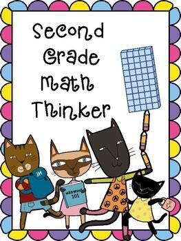 Second Grade Math Thinker BUNDLE