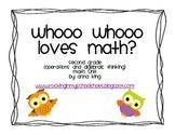 Second Grade Math Unit (4 activities)
