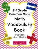 Second Grade Math Vocabulary Book {common core}