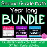 Second Grade Math Year Long Bundle