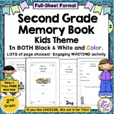2nd Grade Memory Book - Second Grade End of Year Memory Bo