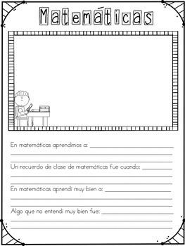 Second Grade Memory Book in Spanish