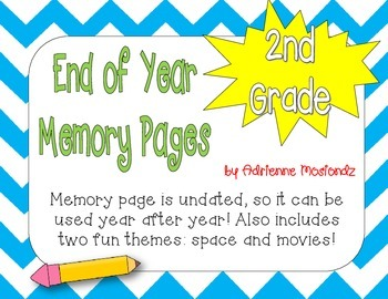 Second Grade Memory Page Packet