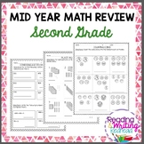 Second Grade Mid-Year Math Review Pack: addresses common c