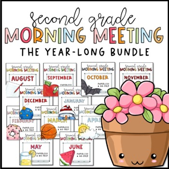 Second Grade Morning Meeting Messages - GROWING BUNDLE