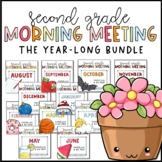 Second Grade Morning Meetings - THE BUNDLE