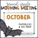 Second Grade Morning Meetings - October