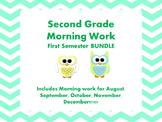 Second Grade Morning Semester One Bundle