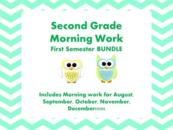 Second Grade Morning Semester One Bundle