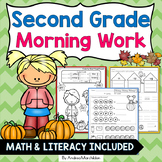 Second Grade Morning Work