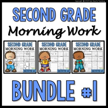 Bundle #1 Morning Work: Second Grade Morning Work