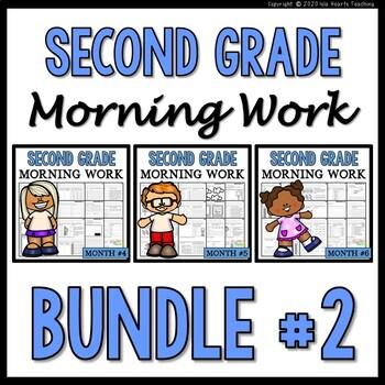 Bundle #2 Morning Work: Second Grade Morning Work