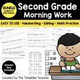 Second Grade Morning Work - Do Now for Aug - May School Year